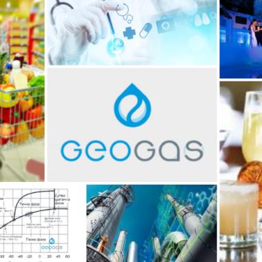Широка намена Geo Gas